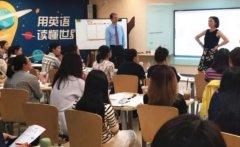 迈格森教育北京迈格森诚邀牛津教材作者解读素质英语学习