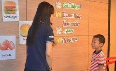 迈格森教育广州迈格森肯德基小厨神双语特训营报名中
